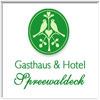 Gasthaus und Hotel Spreewaldeck, Lübbenau / Spreewald, Gastronomie