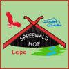 Pension Spreewaldhof Leipe, Lübbenau / Spreewald, Pension