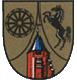 Samtgemeinde Salzhausen, Salzhausen, Kommune